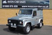 Land Rover Defender COUNTY HARD TOP NO VAT