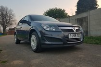 Vauxhall Astra LIFE 16V TWINPORT