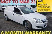 Vauxhall Astra CLUB ECOFLEX