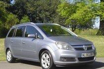 Vauxhall Zafira 1.8i-16v (140PS) Design