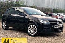 Vauxhall Astra DESIGN 16V TWINPORT