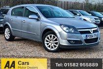Vauxhall Astra ELITE 16V