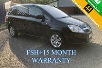 Vauxhall Zafira 1.7 CDTI DESIGN EcoFLEX