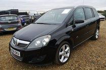 Vauxhall Zafira SRI 16V