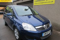Vauxhall Zafira EXCLUSIV- APPLY FOR FINANCE ON THE WEBSITE FOR QUICK DECISION