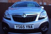 Vauxhall Mokka 1.6 SE CDTI ECOFLEX 134 6SP STOP/START