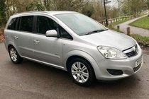Vauxhall Zafira DESIGN 1.8i 16v VVT, !!  FINANCE AVAILABLE  !!