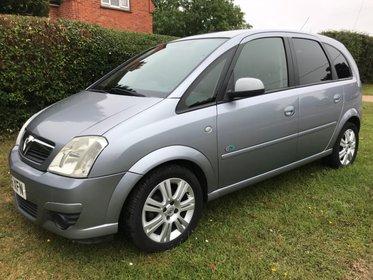 Vauxhall Meriva ACTIVE 1.4 16V TWINPORT