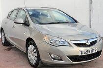 Vauxhall Astra EXCLUSIV 1.6i 16v VVT