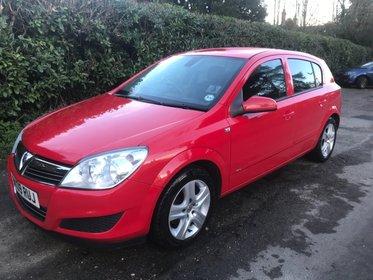 Vauxhall Astra ACTIVE 1.6