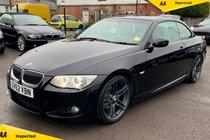 BMW 3 SERIES 320i SPORT PLUS EDITION