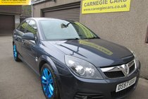 Vauxhall Vectra VVT SRI - APPLY FOR FINANCE ON THE WEBSITE FOR QUICK DECISION