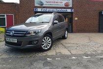 Volkswagen Tiguan MATCH TDI BLUEMOTION TECHNOLOGY 4MOTION - BUY NO DEPOSIT FROM £48 A WEEK T&C APPLY