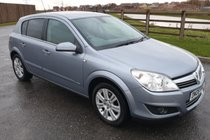 Vauxhall Astra DESIGN - FULL MOT - 8x SERVICE STAMPS - ANY PX WELCOME