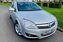 Vauxhall Astra SRI CDTI 150-FSH-Cambelt/Water Pump Done