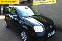 Fiat Panda DYNAMIC - 12 MONTHS MOT AT POS, SERVICED, WARRANTY & AA COVER