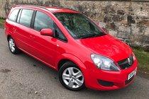 Vauxhall Zafira EXCLUSIV 1.8i 16v VVT (120PS)