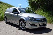 Vauxhall Astra SPORTIVE SE SWB CDTI CDV **RESERVED**
