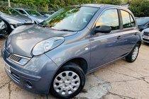 Nissan Micra VISIA PLUS