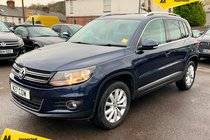 Volkswagen Tiguan 2.0 TDI BlueMotion Tech Match DSG 4MOTION (s/s) 5dr