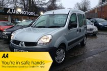 Renault Kangoo AUTHENTIQUE 16V