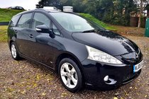 Mitsubishi Grandis DI-D EQUIPPE #7Seater #FinanceAvailable