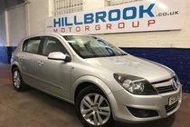 Vauxhall Astra 1.4 SXI 16V TWINPORT